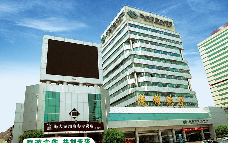 Zibo Commercial Bank