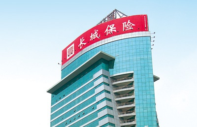 Great Wall Insurance in Zibo City