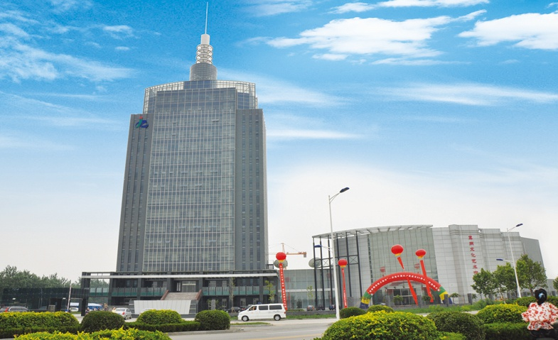 Hebei Jizhou Radio and Television Building